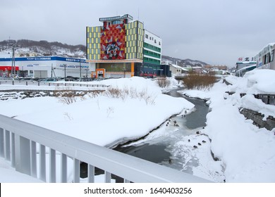 Hokkaido, Japan - 10 February 2014 : Snow covered the canals and roads in the winter season of Otaru town Hokkaido, Japan.