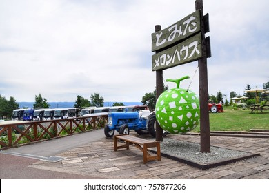 Hokkaido, Japan - 27 JULY 2017 : A signboard outside Tomita Melon House in Furano town. The shop sells finest and famous local agriculture, melon as souvenir and refreshment.