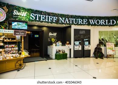 Hokkaido Japan - 8 Jul 2014: Attraction inside Chitose Airport, Hokkaido