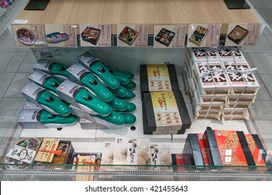HOKKAIDO , JAPAN - APRIL 19,2016 : Ekiben (railway boxed meals) in convenience store at Shin-Hakodate-Hokuto station. the Ekiben in H5 Series Shinkansen shape box is very popular.