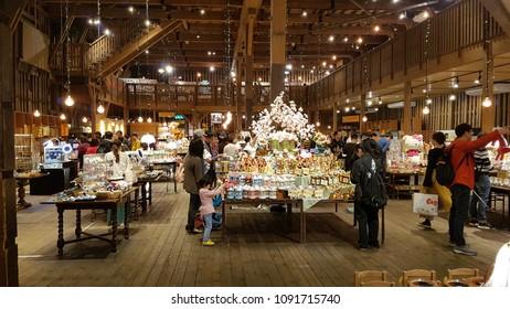 HOKKAIDO, JAPAN - APRIL 20: 2018: Music boxes in shop of Otaru Music Box Museum in Hokkaido, Japan.