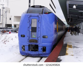 Hokkaido, Japan- February 13,2017; diesel engine  limited express train 'Super Soya'  connects Asahikawa and Wakkanai stopping at Wakkanai station for passengers get on-off