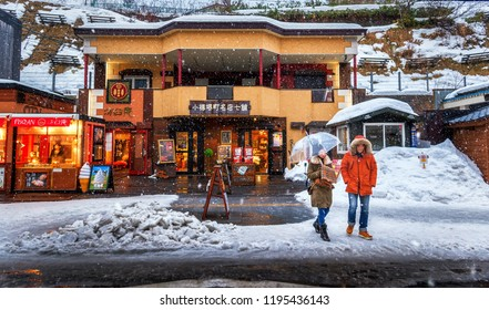 Hokkaido, Japan - January 10,2018: Tourists are walking and shopping along Sakaimachi Street, a preserved merchant street, Snowing at Otaru, Hokkaido, Japan