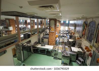 HOKKAIDO, JAPAN. January 15, 2018 : Working production line in English cookie factory of Shiroi Koibito Park at Sapporo in Hokkaido, Japan.