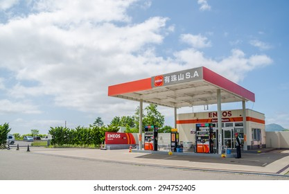 HOKKAIDO, JAPAN - JUNE 19, 2015 : Branch of the ENEOS gas station in Hokkaido on June 19, 2015. ENEOS is the brand name of The JX Nippon Oil and Energy company, the largest oil company in Japan.