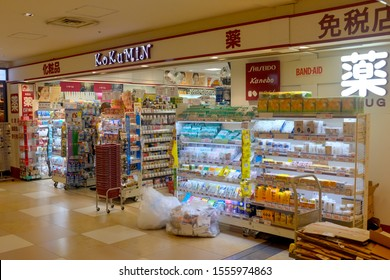Hokkaido, Japan - October 29, 2019 : External shop facade of a Kokumin drug store at New Chitose Airport