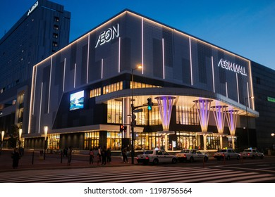 Hokkaido, Japan - September 3, 2018 : Exterior view of Aeon supermarket during the night at Asahikawa