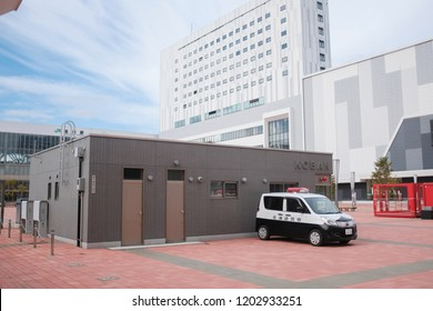 "Hokkaido, Japan - September 3, 2018 : View of a local police station also known as ""koban"" in Japanese at Asahikawa Station"