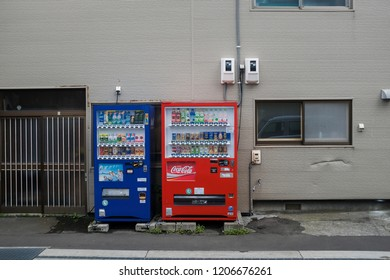 Hokkaido, Japan - September 7, 2018 : Drink vending machine by the side of a quiet road at Rebun island