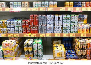 Hokkaido, Japan - September 8, 2018 : Assorted brands of japanese beer for sale on a shelf in a Tsuruha Drug store at Wakkanai City
