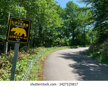 hokkaido province/ japan: June 16  2019 : beware bear sign  is in the middle of the road