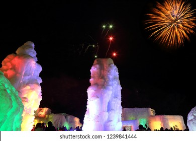 Hokkaido,Japan - Feb 21th,2016 : Chitose and Lake Shikotsu Ice Festival at Shikotsuko Onsen, Chitose, Hokkaido.Ice objet d'art version of the famous Koke no Domon, the moss cave are popular.