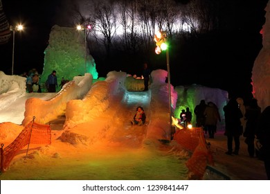 Hokkaido,Japan - Feb 21th,2016 : Chitose and Lake Shikotsu Ice Festival at Shikotsuko Onsen, Chitose, Hokkaido.Ice objet d'art version of the famous Koke no Domon, the moss cave are popular.