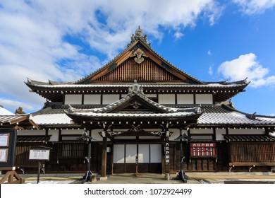 Hokkaido,Japan-December 22,2017:Landmark at Noboribetsu, Hokkaido Edo period architecture style in Noboribetsu Date JIdaimura Historic Village at Hokkaido, Japan during winter.