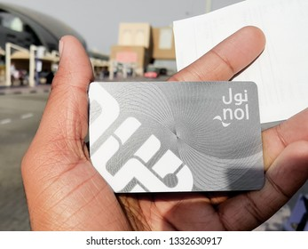 Holding a Dubai RTA Silver Nol Card [Dubai, United Arab Emirates - [January 7, 2019]
