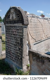 "HOLESOV, CZECH REPUBLIC - JUNE 16, 2018 - Tombstones on Old Jewish Cemetery, which is especially significant by the grave of the famous rabbi Shabbatai HaKohen, called ""Shah"""