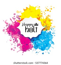 Invitation card images stock photos vectors shutterstock holi spring festival of colors design element and sign holi can use for banners stopboris Image collections