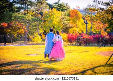 holiday in autumn at gyeongbokgung palace seoul south korea