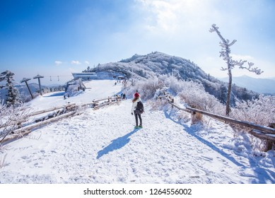 holiday in winter at deogyusan mountain in muju city south Korea