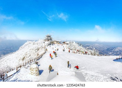 holiday in winter at deokyusan mountain in muju city south Korea
