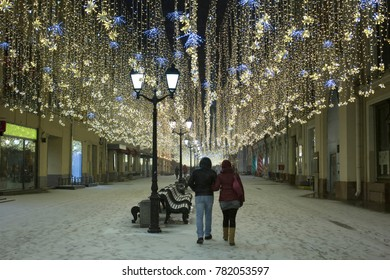 Holidays street in christmas illumination in Moscow