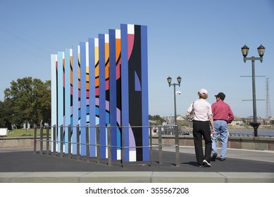 HOLOCAUST MEMORIAL IN NEW ORLEANS - CIRCA 2014 - Tourists viewing the  Holocaust Memorial by Yaacov Agam overlooking Mississippi River in New Orleans USA