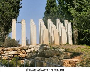 Holocaust sculpture  at Yad Vashem in Jerusalem