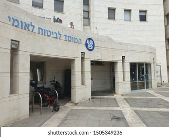HOLON, ISRAEL. January 6, 2019. A main entrance of the Bituach Leumi office, Israeli national social services and welfare institute in the Holon branch. The National Insurance Institute concept.