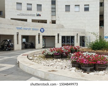 HOLON, ISRAEL. September 15, 2019. A main entrance of the Bituach Leumi office, Israeli national social services and welfare institute in the Holon branch. The National Insurance Institute concept.