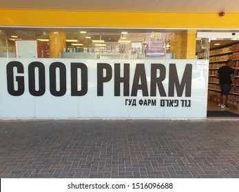 HOLON, ISRAEL. September 27, 2019. Yellow exterior view with a logo and entrance to the Good Pharm pharmacy chain store in the downtown Holon.
