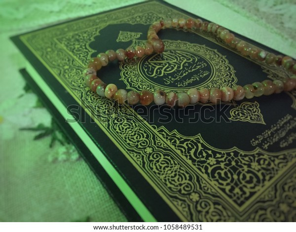 Holy Al Quran Book Green Light Stock Photo (Edit Now) 1058489531