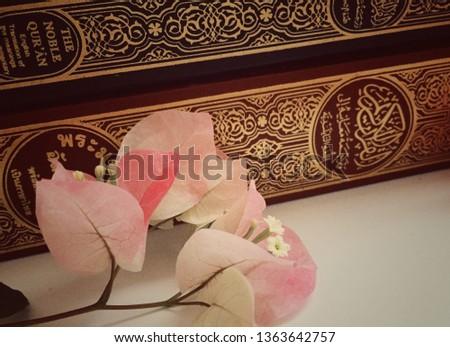 Holy Al Quran Books Thai Muslim Stock Photo Edit Now 1363642757