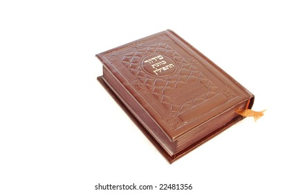 holy ancient book Hebrew