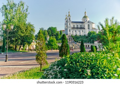 Holy Assumption Cathedral on the Assumption Hill in Vitebsk, Belarus