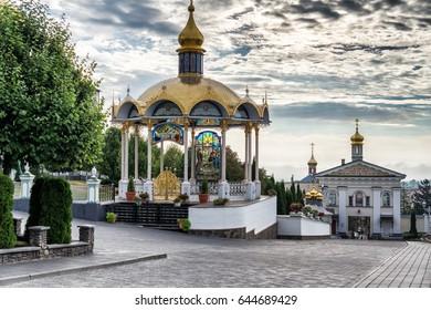 Holy Dormition Pochayiv Lavra is a monastery in Pochayiv, Kremenets Raion, Ternopil Oblast, Ukraine.