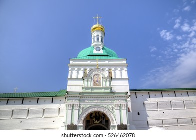 Holy Gates and gate tower. Holy Trinity St. Sergius Lavra. Sergiev Posad, Russia.