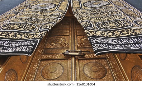 Holy Kaaba close up view.Translation : Praise be to Allah Who created the heavens and the earth and made the darkness and the light.