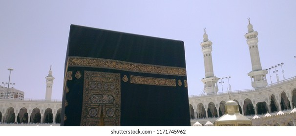 Holy Kaaba in Makkah Saudi Arabia.Translation : Praise be to Allah Who created the heavens and the earth and made the darkness and the light.