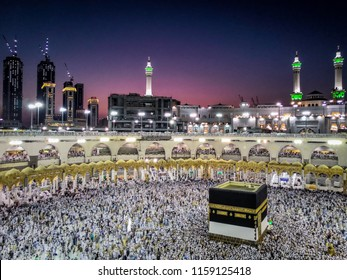 The Holy Kaabah during Dusk