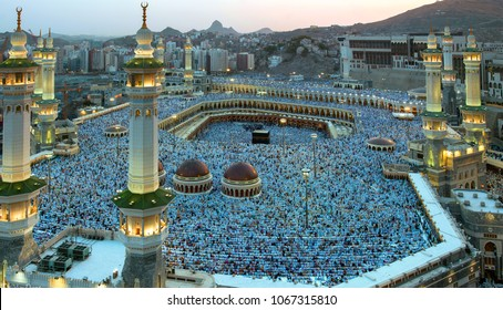 Holy Makkah Saudi Arabia During Umrah