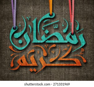 The Holy month of muslim community festival Ramadan Kareem and Eid al Fitr greeting card, with Arabic calligraphy means in english the blessed month of Ramadan.