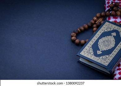 holy quran arabic calligraphy meaning 260nw 1380092237