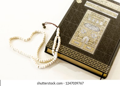 Holy Qur'an on white background