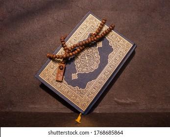 holy quran tasbih alquran rosady 260nw 1768685864