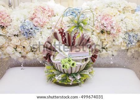 Holy Quran Wedding Gift Beautiful Decoration Stock Photo Edit Now