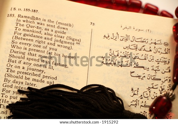 Holy Qurans Injunction Muslims Fast During Stock Photo Edit Now