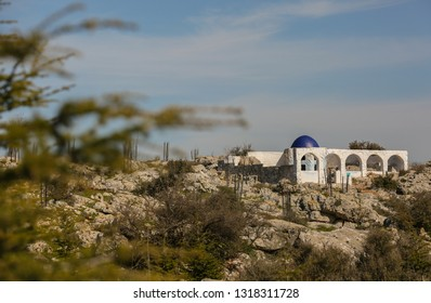 Holy site of the grave of Elkana the prophet, father of Samuel the prophet, mentioned in the biblical book of Samuel (Prophets) in modern day northern Israel