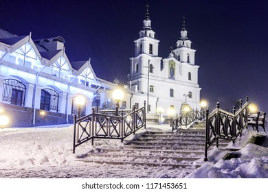 Holy Spirit Cathedral in winter Minsk at night. Christmas night magic Minsk city. Cityscape of Belarus capital town. Snowy Minsk at night. Famous church of Belarus