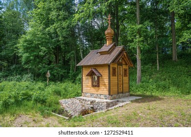 The Holy Spring of St. Macarius near the village of Karavaitsevo, Uglich District, Yaroslavl Region, Russia.