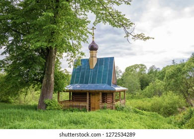 The Holy Spring of St. Nicholas the Wonderworker near the village of Chubukovo, Uglichsky District, Yaroslavl Region, Russia.